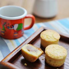 自制蓝莓奶酪酥饼