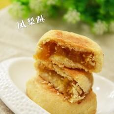 【魔幻厨房】凤梨酥