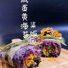 咸蛋黄海苔粢饭团