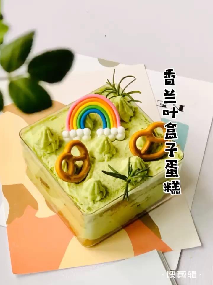 香兰叶盒子蛋糕