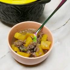 大米黑米山芋粥