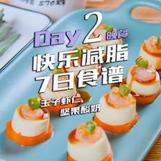 玉子虾仁坚果酸奶
