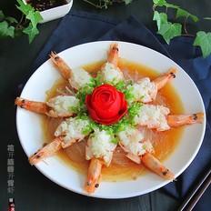 花开蒜蓉粉丝开背虾