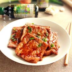 酱汁脆香豆腐