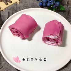 【火龙果毛巾卷】