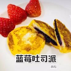 年夜饭硬菜之蓝莓吐司派