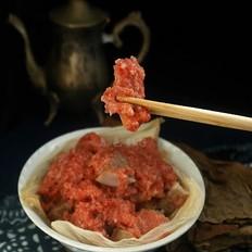 芋头粉蒸肉