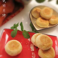 苏式肉月饼