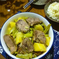 土豆芸豆炖牛肉