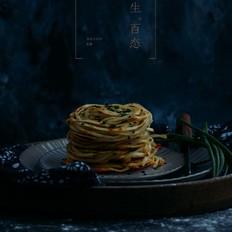盘丝葱油饼