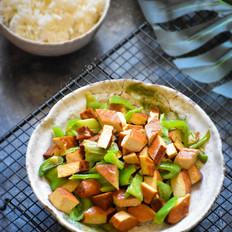 尖椒炒五香豆腐干
