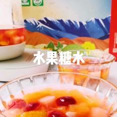 水果糖水的做法大全