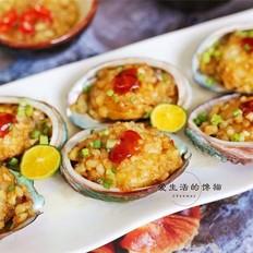 金银蒜豉汁蒸鲍鱼