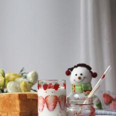 草莓果酱酸奶