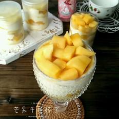 芒果千层杯子