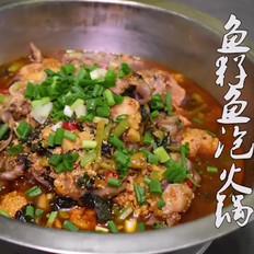 鱼籽泡火锅