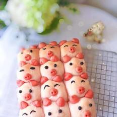小猪挤挤包