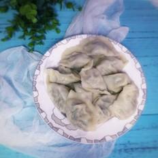 小白菜猪肉水饺的做法大全