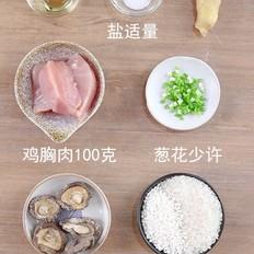 """食美粥-营养粥系列 """"香菇鸡丝粥""""砂锅炖锅做法易学 营养早餐粥谱"""