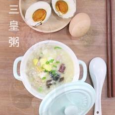 """食美粥-营养粥系列 """"三皇粥""""营养早餐粥类简单做法砂锅 鸡蛋皮蛋鸭蛋粥"""