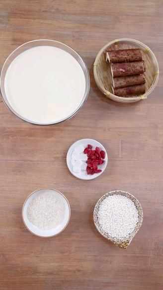 食美粥美容粥系列|美龄粥砂锅做法易学易做的彩票做法