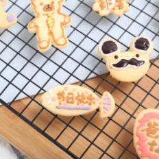 父亲节可爱饼干