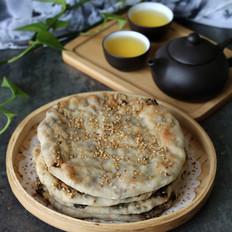梅干菜烧饼(烤箱版)#早餐#