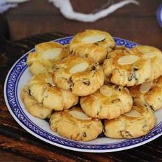 椰蓉黑加仑酥饼