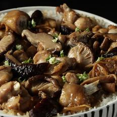 冬菇滑鸡蒸饭