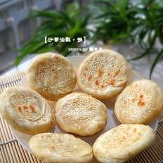 沙茶油酥饼