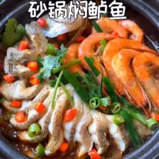 砂锅炖鲈鱼