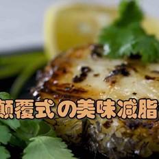 减肥版香煎鳕鱼