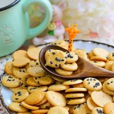 鸡蛋山药粉小饼干  宝宝辅食食谱