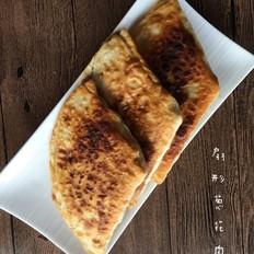 扇形葱花肉饼