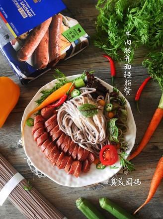 快手菜-牛肉肠荞麦面轻脂餐的做法