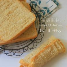 面包机【全麦面包】