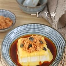 芝士肉松豆腐