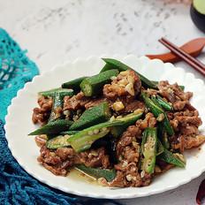 秋葵炒牛肉