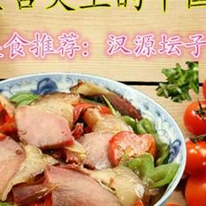 汉源坛子肉