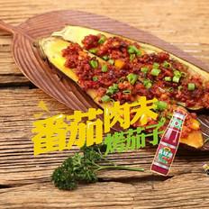 悦美食-番茄肉末烤茄子