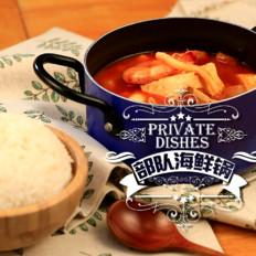 悦美食-部队海鲜锅