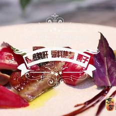 香煎鹅肝配香料糖浆