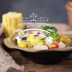 玉米番茄蔬菜湯
