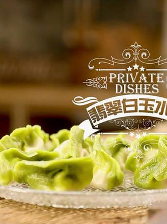 悦美食-翡翠白玉水饺的做法
