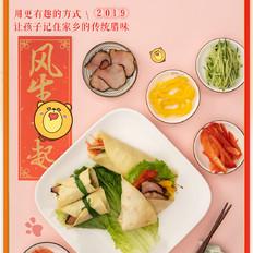 江西腊肉-卷饼