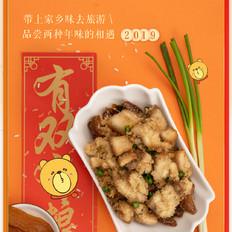 湘楚薯干粉蒸肉