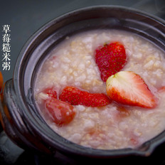 粥日食丨草莓糙米粥