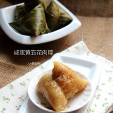 咸蛋黄五花肉粽子