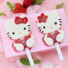 Kitty奶油冰棍