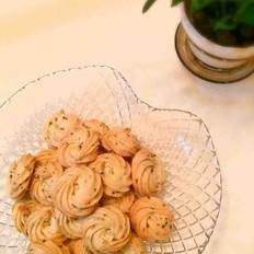 香葱曲奇(玉米油版)